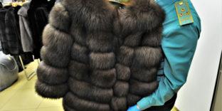 Астраханские таможенники выявили 226 немаркированных меховых изделий