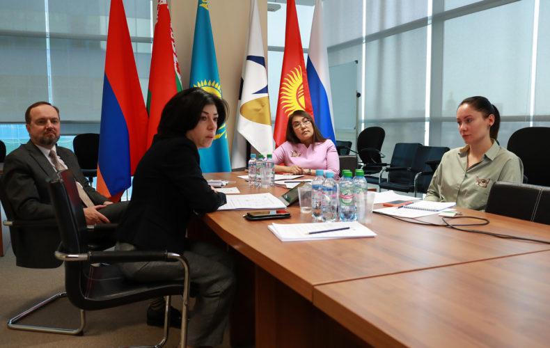 ЕЭК и Еврокомиссия обсудили сотрудничество в области конкурентной политики
