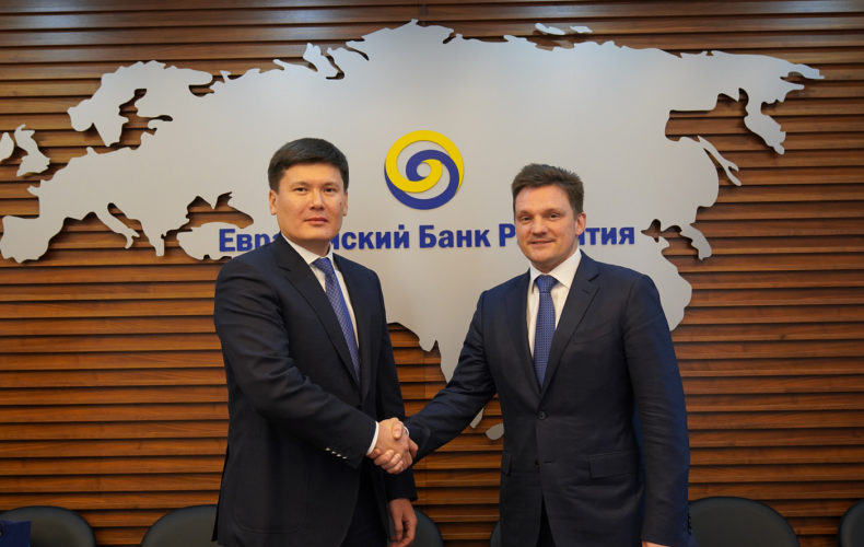 ЕЭК и ЕАБР определили ключевые направления сотрудничества в финансовой сфере