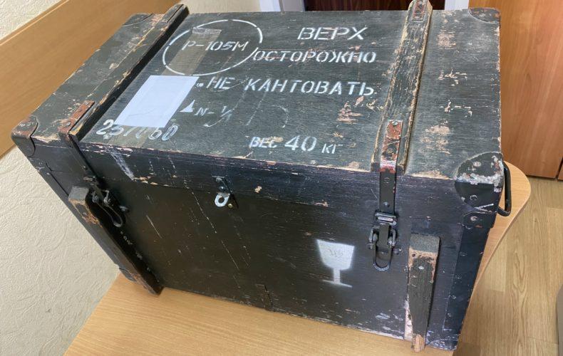Тюменские таможенники пресекли контрабанду радиостанции военного назначения