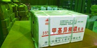 1,4 тонны незадекларированных пестицидов выявили астраханские таможенники
