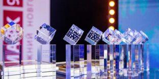 Определены победители регионального конкурса «Экспортер года 2020»