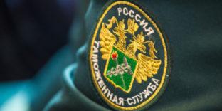 Режим работы Внуковской таможни в период с 1 по 10 мая 2021 года