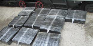Пять тысяч пачек контрабандных сигарет обнаружены в вагонах с кормовыми добавками на российско-латвийской границе