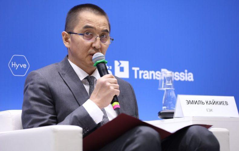 Эмиль Кайкиев: «В регионе «Большой Евразии» важно обеспечить «бесшовность» перевозок»