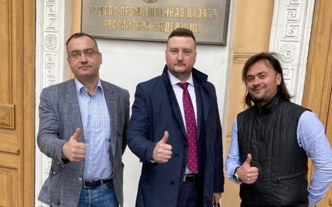 Смоленские экспортеры приняли участие в международном дне импорта и экспорта в Москве
