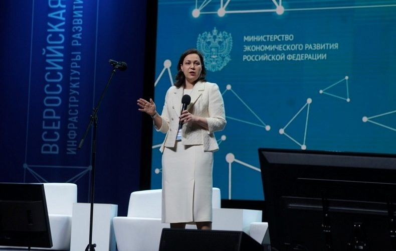 Представители Смоленской области участвуют во Всероссийской конференции инфраструктуры развития бизнеса