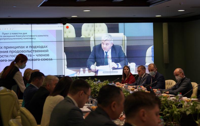 В рамках евразийских форумов будут проводиться выставки лучших товаров ЕАЭС