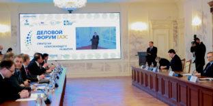 В ЕАЭС предложили задействовать творческий потенциал граждан для активизации экономического развития