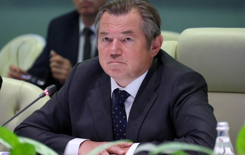 В ЕАЭС утвержден план реализации Стратегии-2025