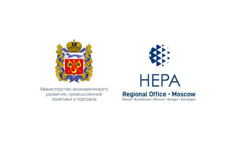 30 апреля пройдет онлайн конференция о сотрудничестве Оренбургской области и Венгрии в агропромышленном комплексе