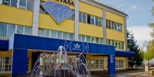 АЛРОСА восстановила полную загрузку смоленского завода «Кристалл»