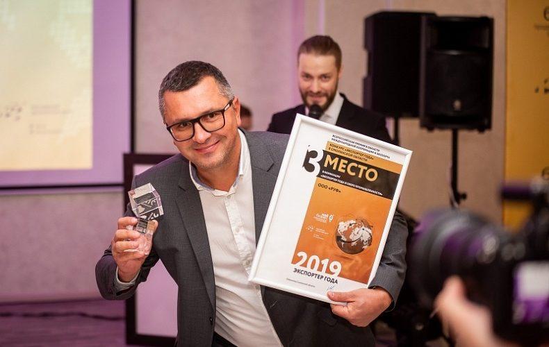 Открыт прием заявок на участие во Всероссийской премии «Экспортер года»