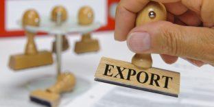 Вступает в силу новый Приказ, регулирующий деятельность Центров поддержки экспорта