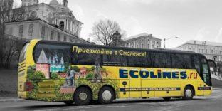В 2020 году туристы «принесли» в экономику региона [Смоленская область] 1,2 миллиарда рублей