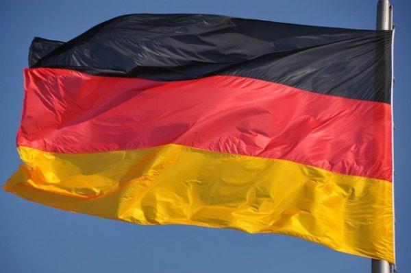 """ВКС """"Северный Рейн-Вестфалия: регион инноваций для успешного бизнеса"""""""
