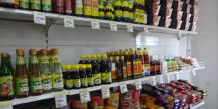 Почти 25 кг товаров без маркировки выявили читинские таможенники в одном из магазинов в Чите