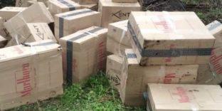 Сотрудники Ростовской таможни пресекли контрабанду табачной продукции стоимостью порядка 2,5 млн рублей
