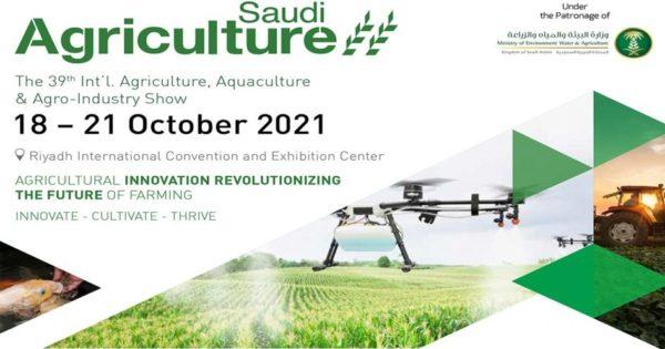 Международной выставки сельского хозяйства Saudi Agriculture 2021