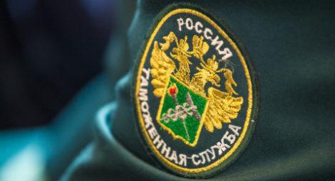 В праздничные и выходные дни с 1 по 10 мая 2021 года таможенные посты Калининградской областной таможни будут работать в штатном режиме