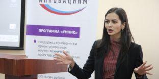 Молодые ученые Смоленщины получили 2 миллиона на реализацию проектов