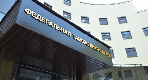 ФТС России в 2021 году предотвратила ущерб правообладателям на 1,1 млрд рублей