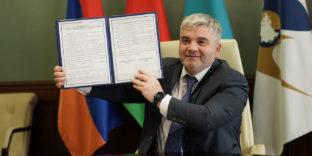 ЕЭК развивает сотрудничество с Международным советом по зерну