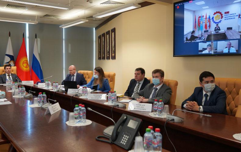 ЕЭК выступает за координацию позиций государств ЕАЭС в ходе реализации климатической повестки