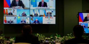 В ЕАЭС определили основные ориентиры макроэкономической политики