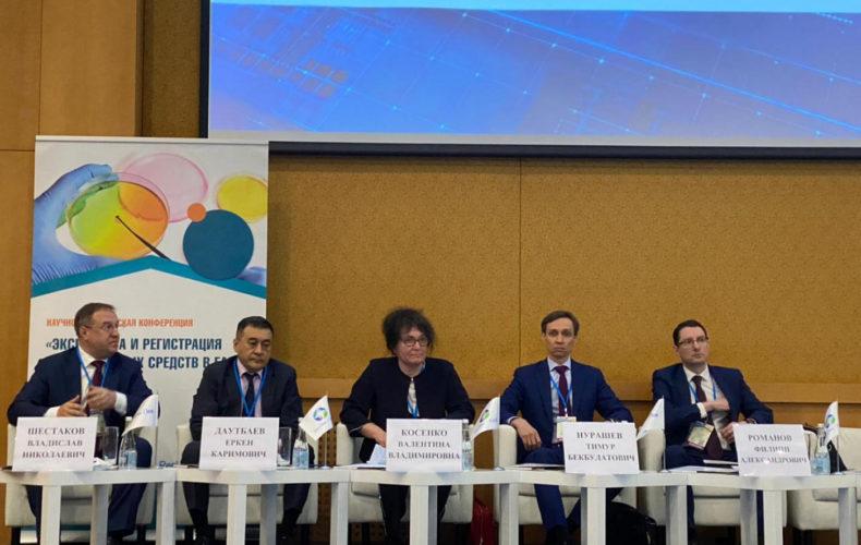 В ЕАЭС выстроена наднациональная модель регулирования общего рынка лекарств