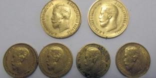 Брянские таможенники обнаружили ювелирные изделия и культурные ценности на сумму более миллиона рублей