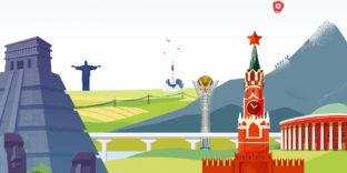 Презентация доклада «Евразийский экономический союз и страны Латинской Америки и Карибского бассейна: трансграничное партнерство»