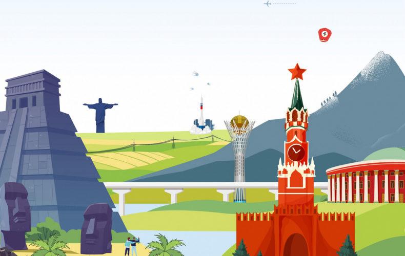 Опубликовано первое совместное исследование перспектив развития сотрудничества ЕАЭС и стран Латинской Америки и Карибского бассейна