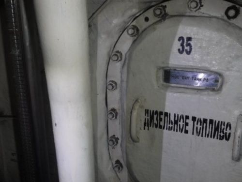 Более 11 тонн незадекларированного топлива выявили ростовские таможенники