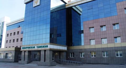 Приостановил работу пункт пропуска «Благовещенск» в регионе деятельности Хабаровской таможни