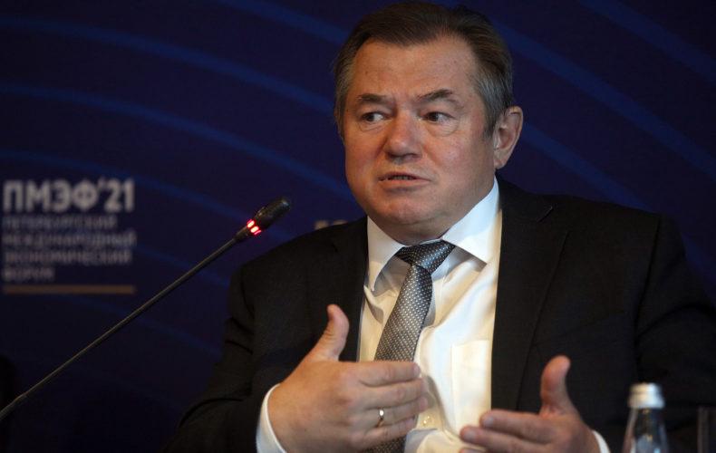 Сергей Глазьев предложил использовать цифровые инструменты для развития торговли между странами ЕАЭС и Латинской Америки