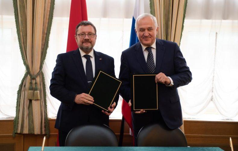 Таможенные органы России и Швейцарии подписали Меморандум о сотрудничестве