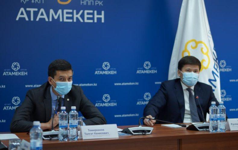 Руслан Бекетаев: «В постпандемических условиях совершенствование права ЕАЭС должно ориентироваться на упрощение условий ведения бизнеса»
