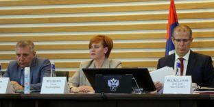 Елена Ягодкина: все процессы контроля в сфере лесопользования в ближайшее время будут переведены в цифру