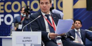 Андрей Слепнев: «Партнерство «Север – Юг» может стать одним из самых ярких интеграционных проектов в Евразии»