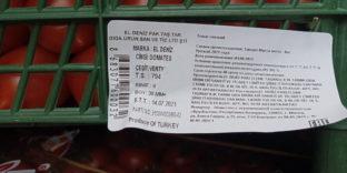 Смоленские таможенники задержали две партии товаров из списка продуктового эмбарго без сопроводительных документов