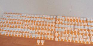 Почти 400 SIM-карт пытались ввезти без таможенного декларирования как для личного пользования