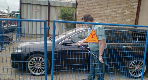 Владивостокская таможня пресекла ввоз радиоактивных автомобильных запчастей из Японии