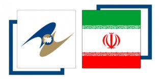 Министр ЕЭК Сергей Глазьев и посол Ирана Казем Джалали обсудили перспективы развития сотрудничества