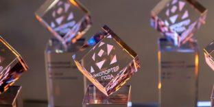 Две саратовские компании стали победителями премии «Экспортер года»