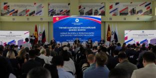 ЕЭК предложила новые инструменты мотивации для создания евразийских компаний в ЕАЭС