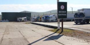 С 22 сентября 2021 года возобновляется работа в пунктах пропуска ДАПП Турий Рог и МАПП Краскино