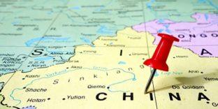 Вебинар - экспорт российской продукции в Китайскую Народную Республику
