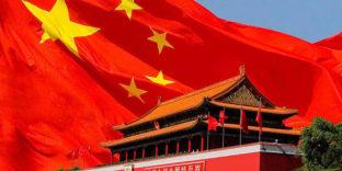 Товары саратовских производителей могут быть представлены в Харбине (КНР)