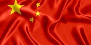 Вступает в силу требование КНР к импортирующим предприятиям